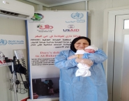 Dary Organization receives (91493) budgets and providing them with full health services during July 2020
