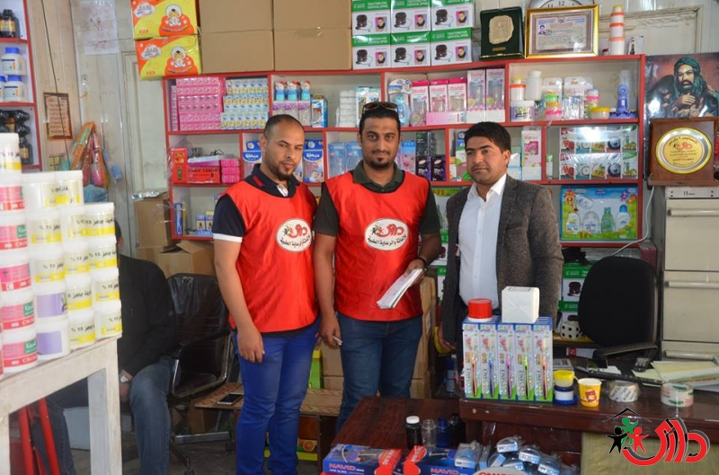 Dary Human Thanks Drug and Milk Stores and Companies for Their Continuous Donations