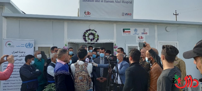 DARY opens an isolation unit in Nineveh and the World Health Organization (WHO) praises on that.